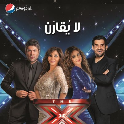 Factor on The Best  Winners And Losers  On X Factor Arabia   Hot Arabic Music