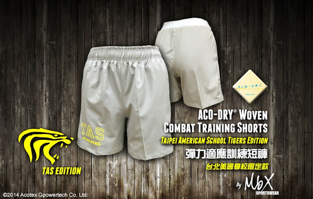 ACODRY® Combat Training Shorts 彈力適應訓練短褲