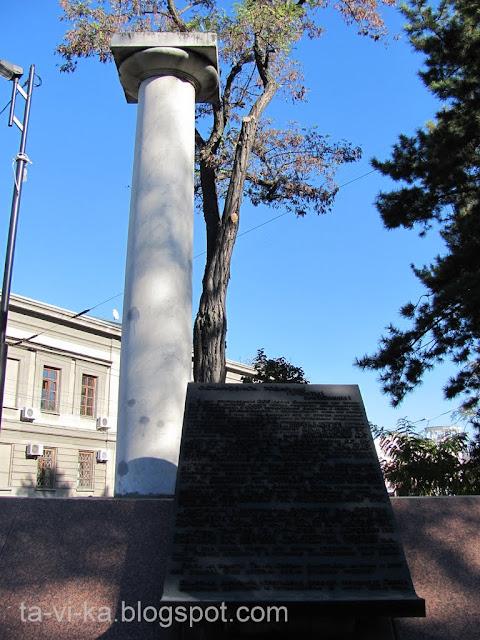 симферополь колонна сквер Дыбенко