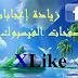 زيادة عدد المعجبين بصفحات الفيسبوك