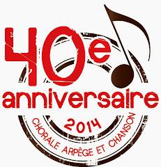 Le logo du 40e anniversaire