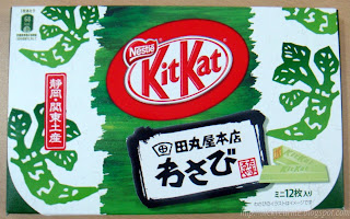 Kit Kat Rasa Wasabi