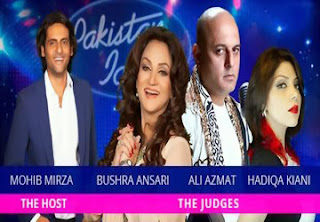 pakistan idol episode 1