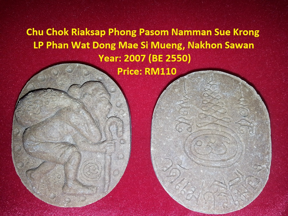 Magick Takrut Phrai Phanan LP Kruba Phon Thai Amulet Bring lucky Wealth Gamble