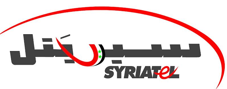 Syriatel Portal