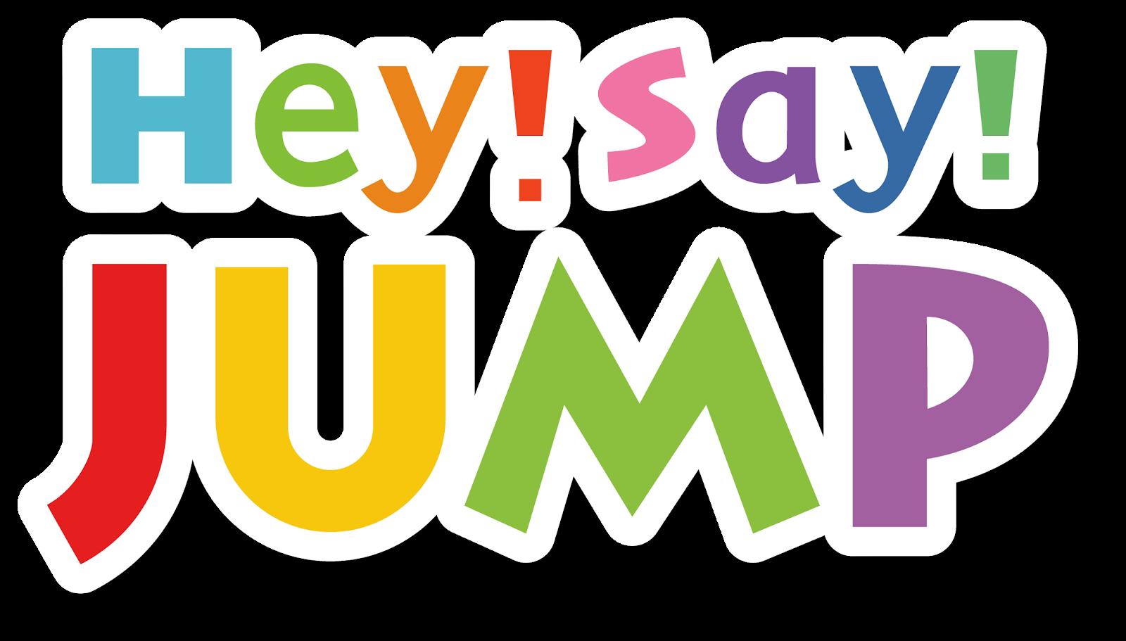 Hey!Say!JUMP ニューシングル「ウィークエンダー / 明日へのYELL」発売決定情報☆