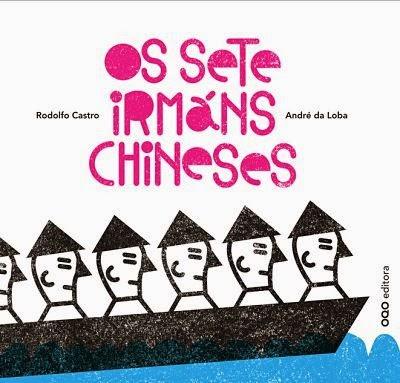 http://abibliodeleirado.blogspot.com.es/2015/02/os-sete-irmans-chineses.html