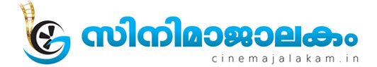 Cinemajalakam