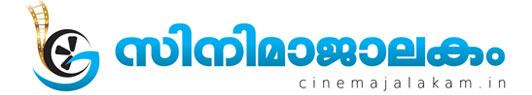 Cinemajalakam