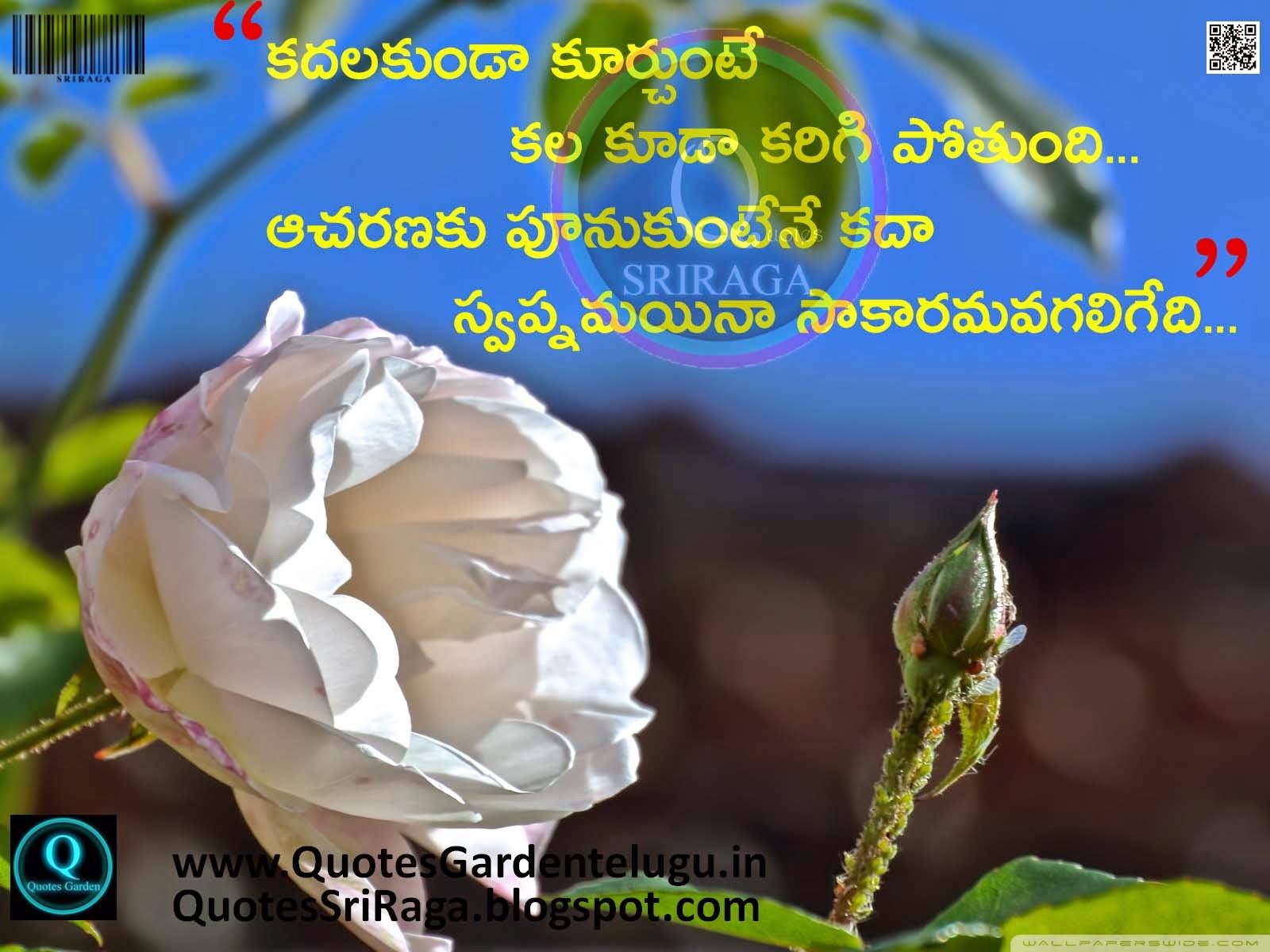 best educational quotes images telugu quotes garden