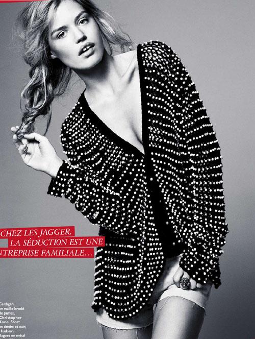 Supermodel  Georgia May Jagger