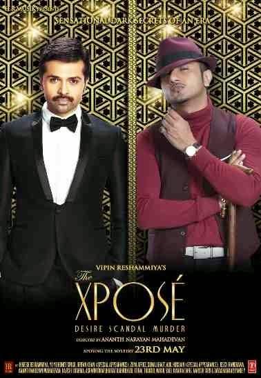 فيلم The Xpose 2014 مترجم اون لاين
