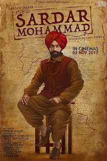 Sardar Mohammad 2017 Punjabi Movie HDRip – 1GB