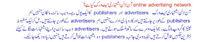 What is banners broker in urdu