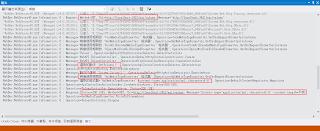 Web API Tracing API請求