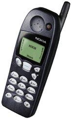 Nokia 5110 sarwasunda