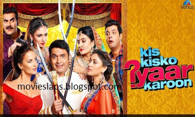 kis kisko pyaar karoon movie