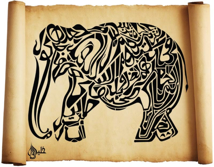 Oman Wild Art Introduction