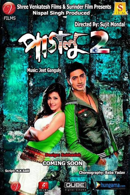 Bengali Movie Paglu 2 Mp3 Songs Downloadinstmank