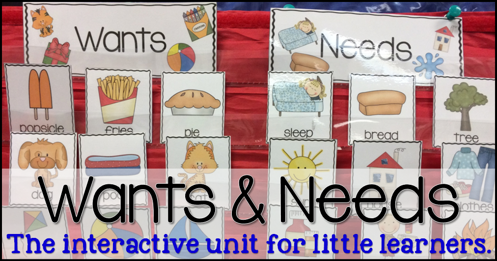 Wants and Needs with a FREEBIE Sharing Kindergarten – Wants and Needs Worksheet