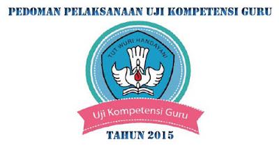 Pedoman Pelaksanaan UKG 2015
