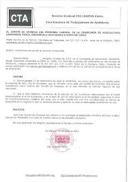Remitimos al Comité de Empresa escrito sobre las condiciones de uso de la caracola compartida