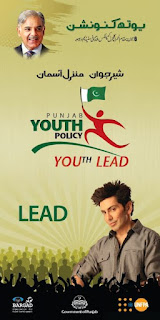 Youth Convention 2012, Punajb Youth Policy, Fakhir Liver performance
