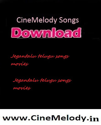 Jegantalu Telugu Mp3 Songs Free  Download  1981