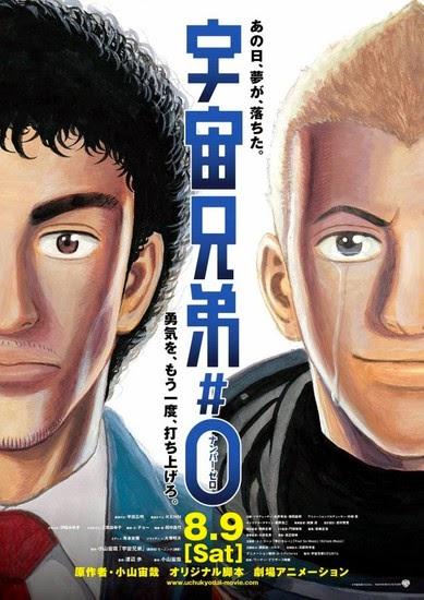 [ Info-Anime ] Uchuu Kyoudai ( Space Brothers ) Akan Dirilis Ke Layar Lebar Di Jepang