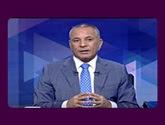 -- برنامج على مسئوليتى مع أحمد موسى حلقة يوم الثلاثاء 30-8-2016
