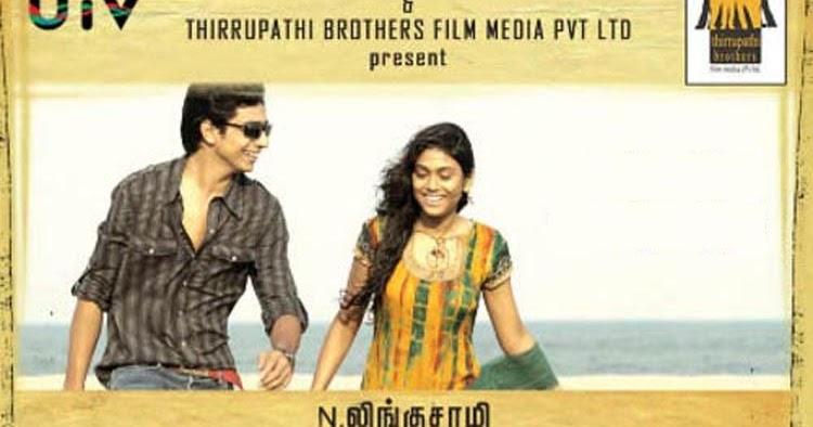 Tamil Mp4 Movies