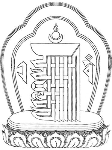 religious symbolism in grimms rapunzel essay