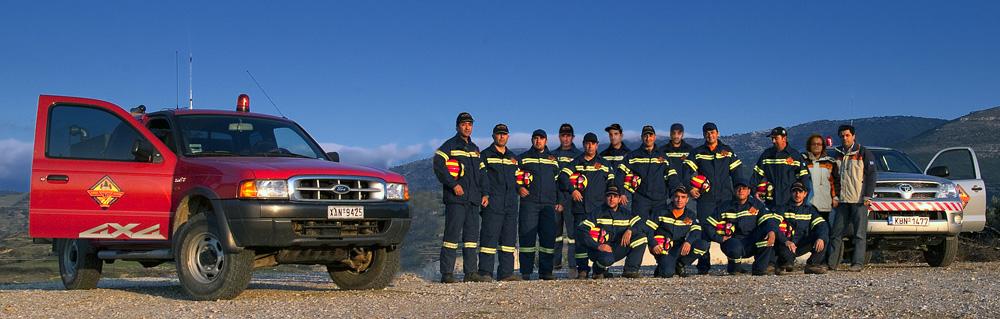 Εθελοντές Δασοπυροσβέστες Στύρων Ευβοίας - Volunteer Fire Fighters of Styra, Greece