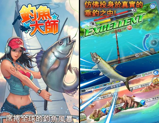 LINE 釣魚大師APK-APP下載(LINE Fishing APK),Android好玩的釣魚遊戲APP