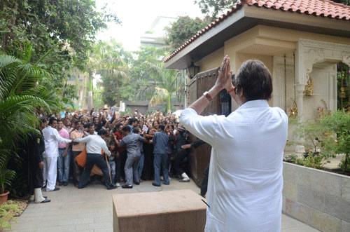 Amitabh Bachchan House1