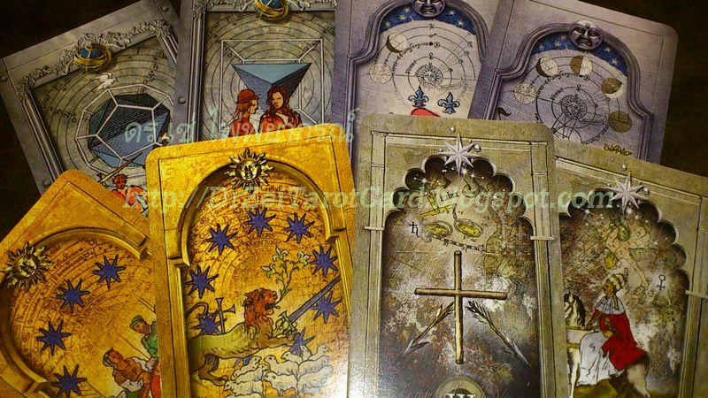 Lost Tarot Nostradamus Tarot Platonic Solid Kepler ไพ่ยิปซี ไพ่ทาโร่ นอสตราดามุส ฉากหลัง รายละเอียด ไพ่ ความหมายไพ่ Astrology Symbols สัญลักษณ์ โหราศาสตร์ ดวงดาว จักรราศี