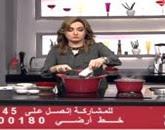 برنامج المطبخ مع الشيف آية حسنى حلقة الأربعاء 4-3-2015