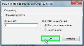 Список любимых сайтов Internet Explorer 9