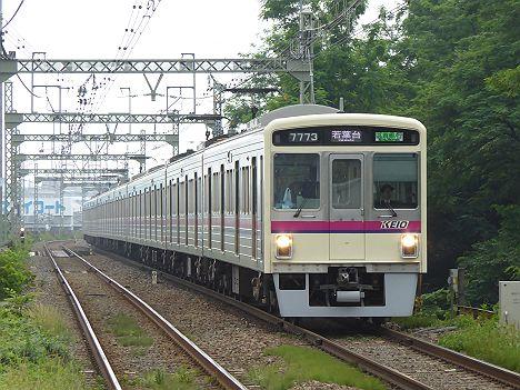 京王電鉄 区間急行 若葉台行き2 7000系LED(平日1本運行)