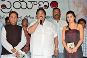 Kamalatho Naa Prayanam Movie Audio launch Gallery-thumbnail-3