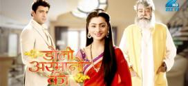 Doli Armaanon Ki 14th September 2015 Full Episodes Online
