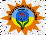 Криворізька спеціалізована школа №9