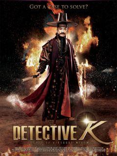 Ver Detective K (2011) Online