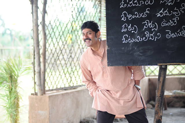 Hithudu Movie Stills | Jagapathibabu