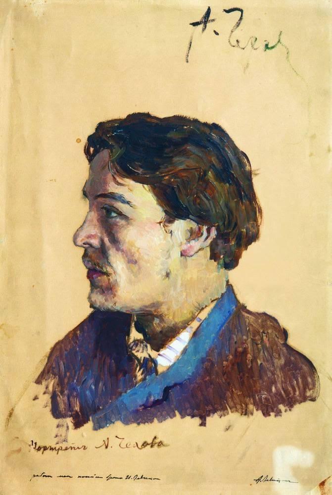 The Bet By Anton Chekhov Main Theme Of The Iliad - image 2