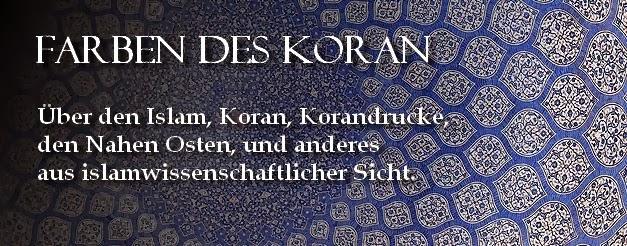 farben des koran: bosnische muslimische vornamen