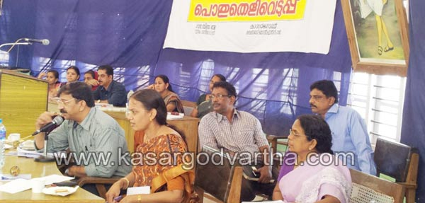 Collectorate, Conference, National highway, Road, Meeting, case, District Collector, suicide, kasragod, Kerala,