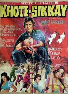 Khhotte Sikkay 1974 Hindi Movie Watch Online