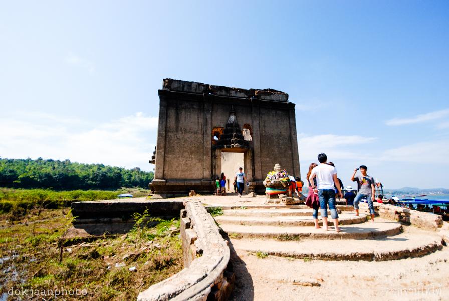 เมืองบาดาล สังขละบุรี กาญจนบุรี