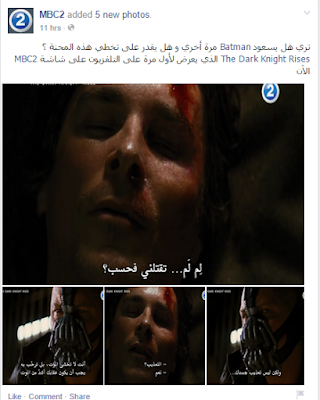MBC2 - The Dark Night Rises